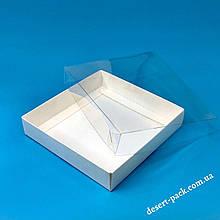 Коробка для пряников, печенья 150х150х30 мм (с прозрачной кришкой) белая  /жиростойкая, не промокает/