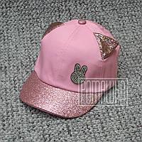 Детская 48-50 1-3 года стильная летняя кепка бейсболка на девочку девочке тонкая на лето хлопок 6082 Розовый