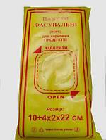 Пакет фасовка 10*22 (1000 шт/уп)