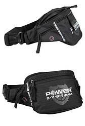 Сумка набедренная Power System Sport Belt Bag Fit Mate PS-7000 Grey