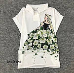 Женский костюм батал, костюмка + супер софт, р-р 46-48; 48-50 (хаки), фото 3