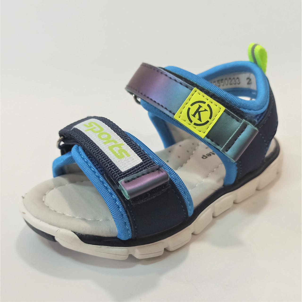 Открытые сандалии на малыша, Weеstep размеры: 21-26
