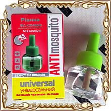 Рідина для електрофумігатора ANTImosquito Universal від комарів, мошок, гедзів 30 мл./45 ночей