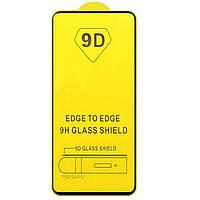 Защитное стекло TDG 9D для Xiaomi Mi 11i Full Glue черный 0,26 мм в упаковке