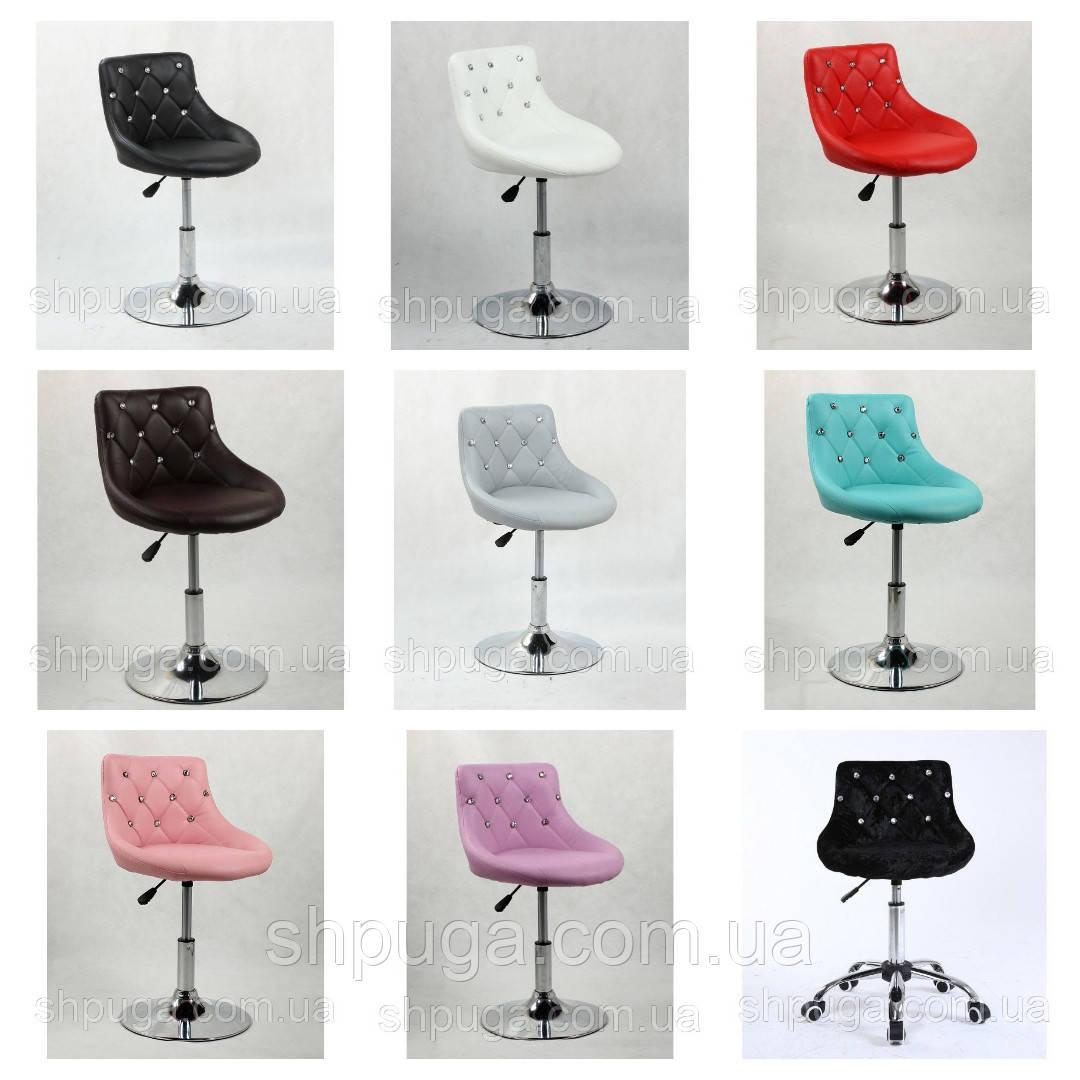 Косметическое кресло , кресло мастера   код 931 со стразами, кожзам цвет на выбор из каталога.