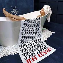 Полотенце банное Признание в любви 150х70 см