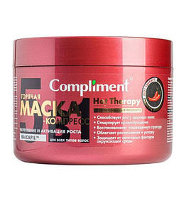 Горячая маска компресс укрепление и активация роста для всех типов волос HOT THERAPY Compliment 500 мл.