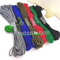 Кольоровий м'який шнур для в'язання килима 3 мм 20 м