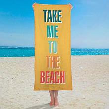 Полотенце банное Отвези меня на пляж 150х70 см
