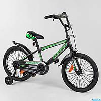 Велосипед двухколесный детский Corso ST Aerodynamic 18 дюймов (5-8 лет)