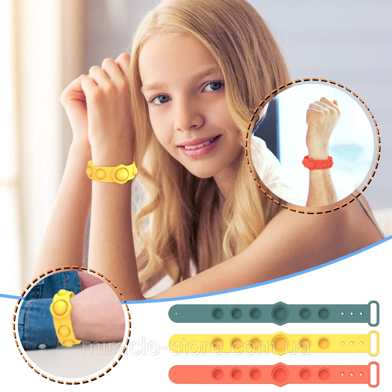 Игрушка Pop it ПопИт антистресс 3*17см браслет одноцветный сенсорная игрушка Simple Dimple симпл димпл