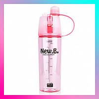Спортивная бутылка для воды с распылителем New.B 600 мл для спорта пробежки фитнеса велосипеда дороги