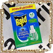 Рідина для електрофумігатора Raid з евкаліптом від комарів 32,9 мл./45 ночей