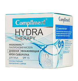 Дневная увлажняющая крем-сыворотка для лица Hydra Therapy Compliment 50 мл.