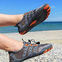 Серые аквашузы женские и мужские коралки акваобувь шлепки для моря аква обувь слипоны мокасины на море пляж