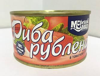 """Рибна консерва риба рублена в томатному соусі """"Морской мир"""" 240г"""