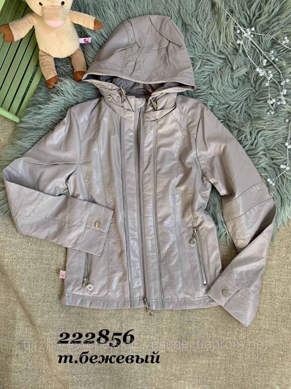 НОЧНАЯ РАСПРОДАЖА Куртка детская В1143