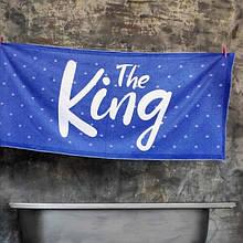 Мужское полотенце Король 150х70 см