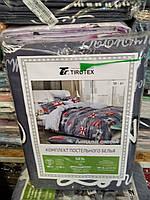 """Комплект постільної білизни сімейний ЛОНДОН СИНІЙ (мікс) """"COMFORT"""" недорого від прямого постачальника"""