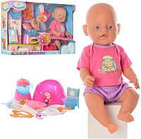 Кукла пупс Беби Борн 05053 с миксером, горшком и другим