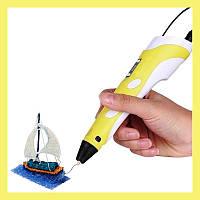 3д ручка 3D pen-2 + PLA пластик
