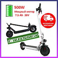 Электросамокат Crosser E9 Premium 10 500W Белый Складной электрический самокат Кросер для детей и взрослых