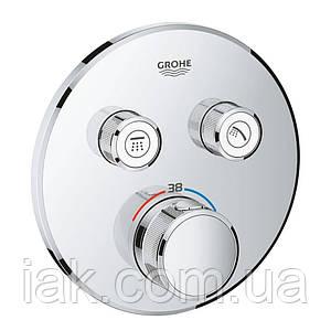 Зовнішня частина термостатичного змішувача для душу Grohe SmartControl 29119000 для двох споживачів