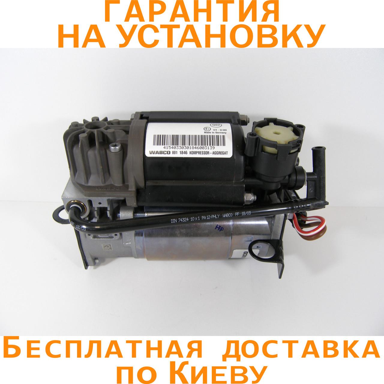 Компрессор пневмоподвески VolksWagen Phaeton Wabco