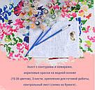 Картина по номерам Идейка Розовый пион (KHO2943) 40 х 40 см (Без коробки), фото 3