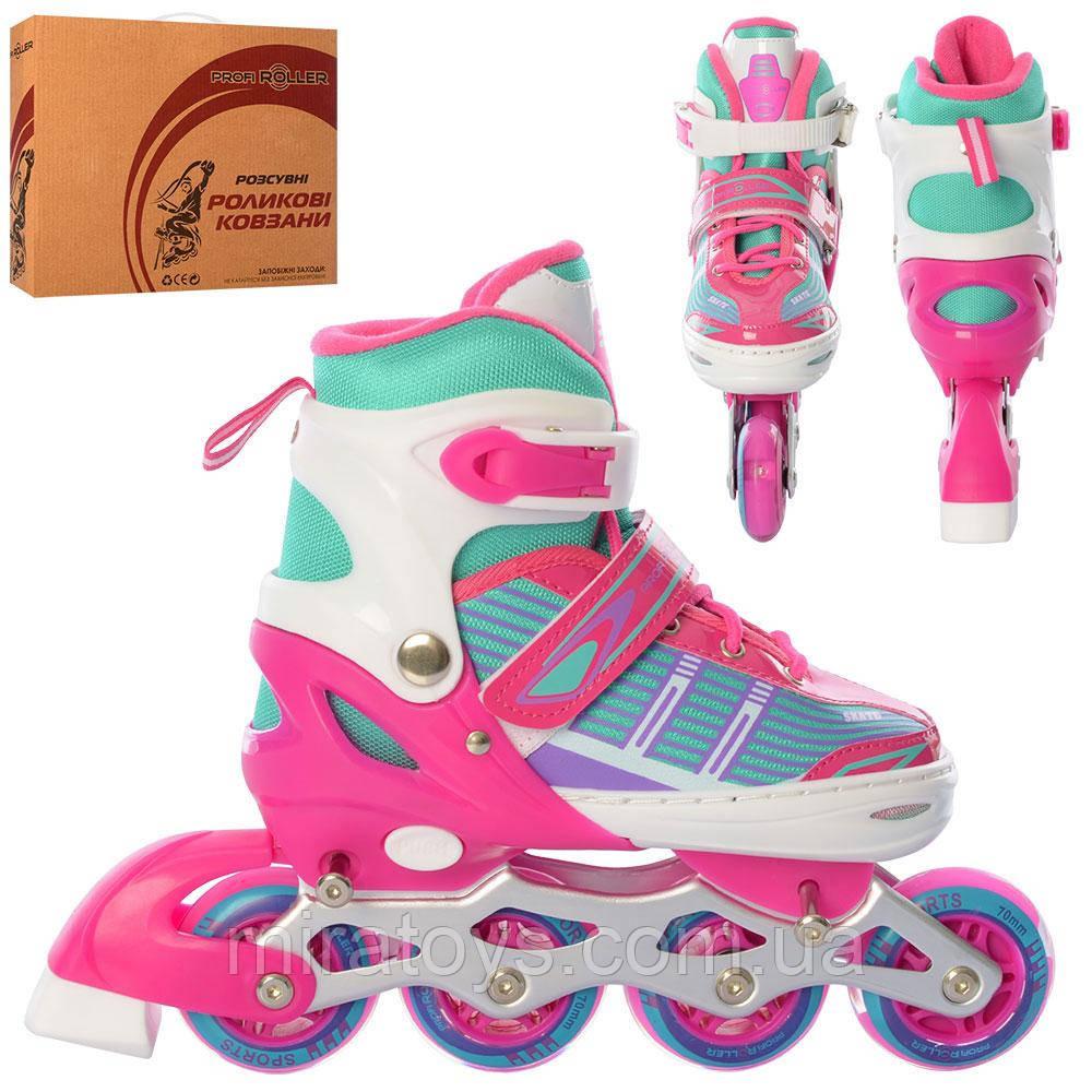 Ролики детские раздвижные для девочки Profi 4139-M-P, размер 35-38, розовые, 21 см стелька