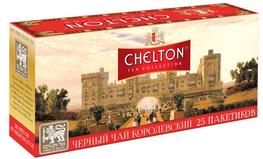 Чай Челтон Английский королевский черный цейлонский 25 пакетиков