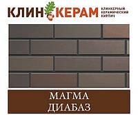 Клинкерный кирпич КЕРАМЕЙЯ КЛИНКЕРАМ МАГМА (пустотность 48%) Диабаз