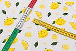 """Отрез фланели детской """"Лимоны"""", фон - белый, 90*240 см, фото 4"""