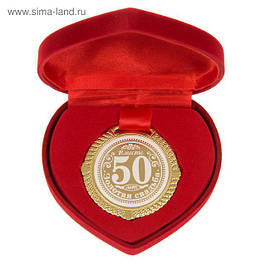 Наградные Медали (Изготовление под заказ)