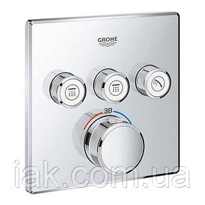 Зовнішня частина термостатичного змішувача для ванни Grohe Grohtherm SmartControl 29126000 для трьох