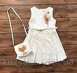 Детское нарядное платье на 5-8 лет, платье на выпускной в садик