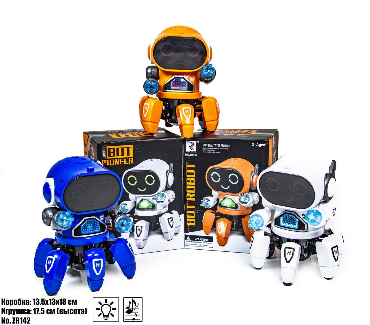Интерактивная Игрушка - Музыкальный робот ZR142