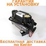 Компресор пневмопідвіски VolksWagen Phaeton, фото 3