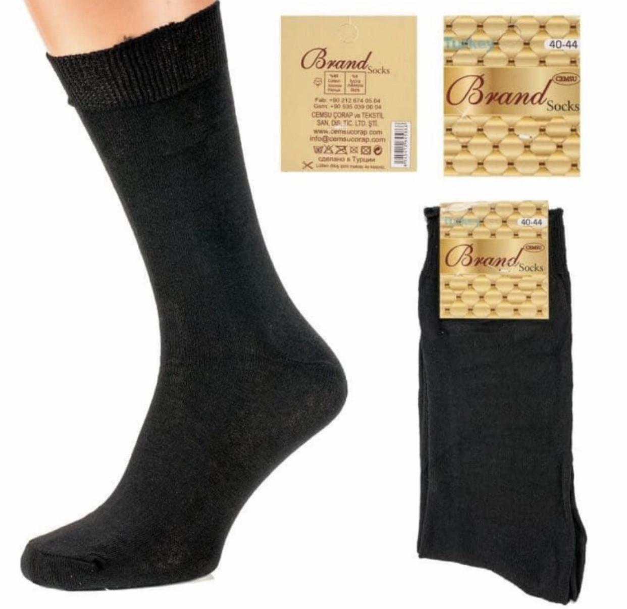 Шкарпетки чоловічі однотонні. Туреччина. Топ продаж!!!