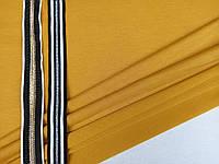 Ткань двухнитка (футер),ширина 1,80 м, цвет горчица