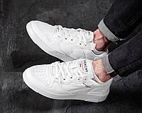 Чоловічі кросівки Білі Шкіряні, Репліка, фото 1