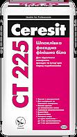 Шпаклевка CERESIT СТ-225 фасадная финишная (белая) 25кг
