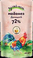 Майонез Домашній 72% Дой-пак 160 г ТМ Гуляй-поле