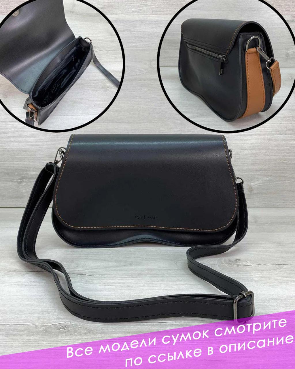 Женская сумка  «Miranda» чернаяиз экокожи высокого качества
