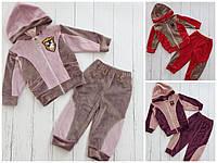Велюровый детский костюм на молнии для девочки 1-3 года,цвет микс в упаковке