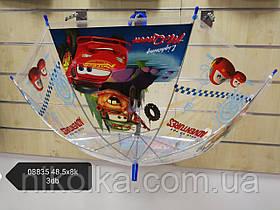 Зонты для мальчиков оптом, Disney, арт.  08835