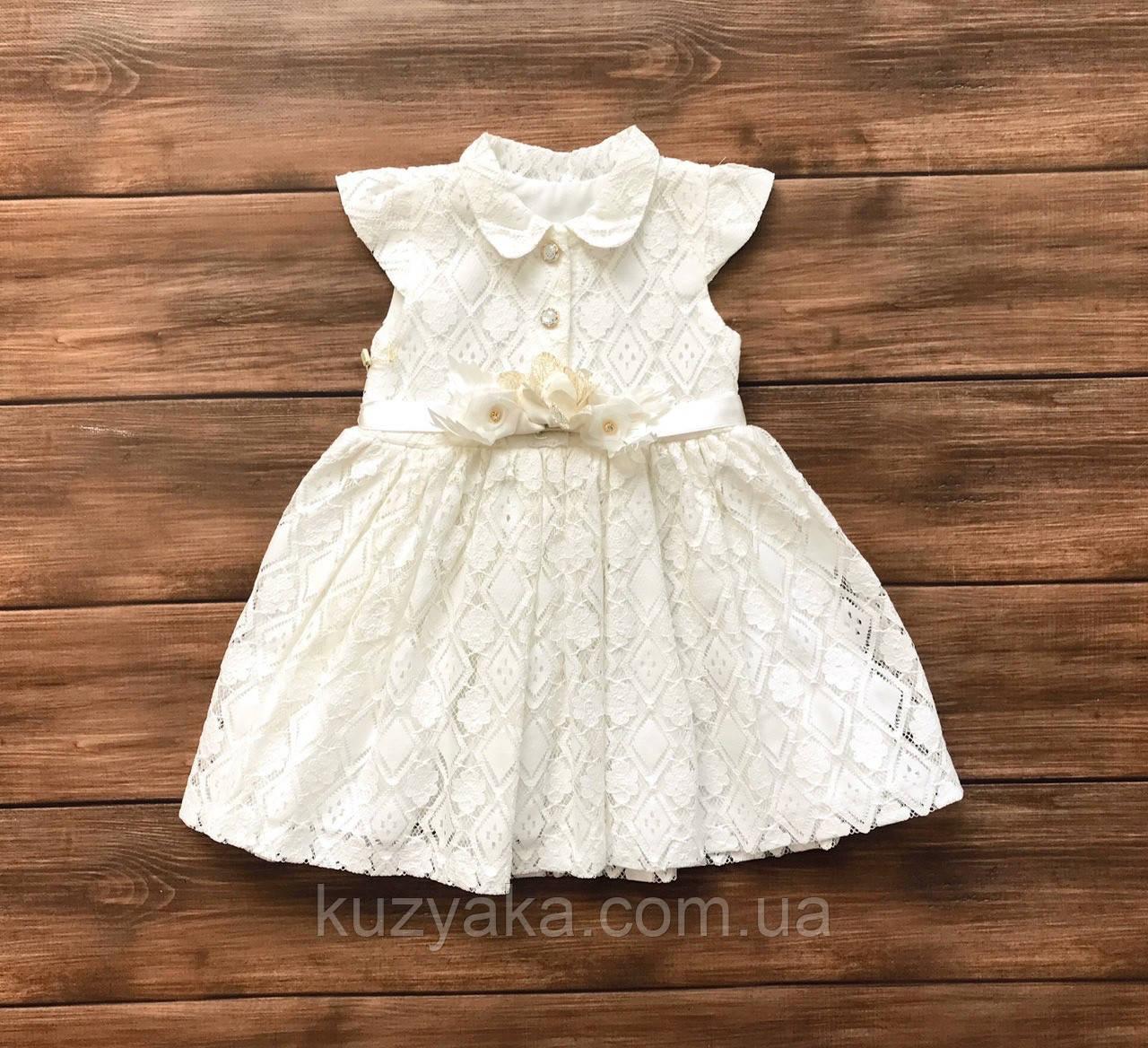 Дитяча святкова сукня на 2-5 років