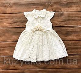 Детское нарядное платье на 2-5 лет