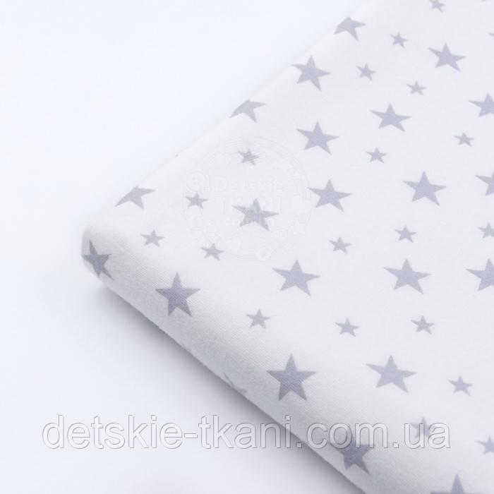 """Отрез фланели """"Звёздная россыпь"""" серая на белом, размер 55*240 см"""