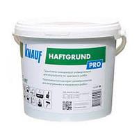Грунтовка Knauf Haftgrund 10 кг (концентрат 1:2)